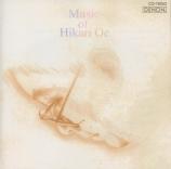 Music of Hikari Oe vol.2 Import Japon