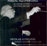 ASTRINIDIS - Ferras - Deux pièces pour violon et piano en style grec