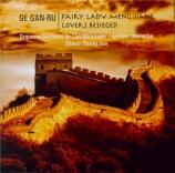 GAN-RU - Diemecke - Fairy Lady Meng Jiang, pour flûte et orchestre
