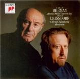 BRAHMS - Berman - Concerto pour piano et orchestre n°1 en ré mineur op.1 Import Japon