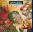 CHOSTAKOVITCH - Stokowski - Symphonie n°6 op.54