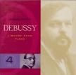 DEBUSSY - Février - Oeuvres pour piano (Intégrale)