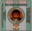 Le chant religieux russe à travers les siècles Vol.3
