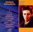 Russian Piano School Vol.2