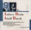 BACH - Brain - Concerto brandebourgeois n°1 pour orchestre en fa majeur import Japon
