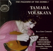 The Paganini of the Domra !