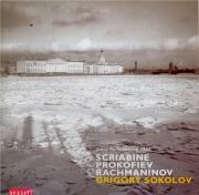 SCRIABINE - Sokolov - Sonate pour piano n°3 op.23
