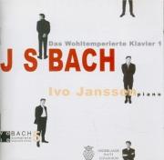 BACH - Janssen - Le clavier bien tempéré, Livre 1 BWV 846-869