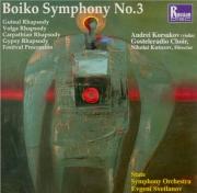 BOIKO - Svetlanov - Symphonie n°3