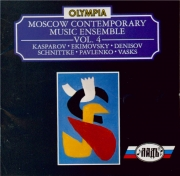 Moscow Contemporary Music Ensemble Vol.4