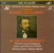 MOUSSORGSKY - Arkhipova - Chants et danses de la mort