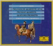 HAYDN - Tokyo String Qu - Six quatuors à cordes op.50 Hob.III:44-49 Hob