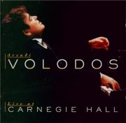 LISZT - Volodos - Rhapsodie hongroise n°15, pour piano en la mineur S.24 Live at Carnegie Hall