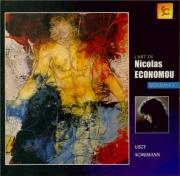 LISZT - Economou - Sonate en si mineur, pour piano S.178 L'art de Nicolas Economou vol.1