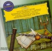 MOZART - Böhm - Concerto pour clarinette et orchestre en la majeur K.622