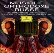 Musique orthodoxe russe - Zagorsk - Saint-Pétersbourg
