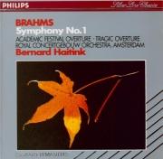 BRAHMS - Haitink - Symphonie n°1 pour orchestre en do mineur op.68