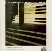 Piano pieces vol.1