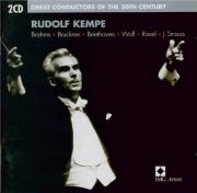 BRAHMS - Kempe - Tragische Ouvertüre (Ouverture tragique), pour orchestr