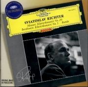 MOZART - Richter - Concerto pour piano et orchestre n°20 en ré mineur K