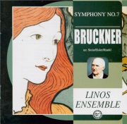 Symphonie N°7 (transcrite pour petit ensemble)