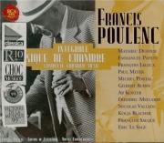 POULENC - Le Sage - Musique de chambre (intégrale)
