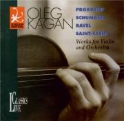 Oleg Kagan Edition vol.13