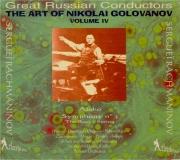 The Art of Nikolai Golovanov