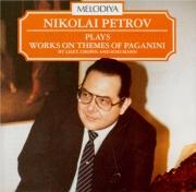 Récital de piano sur des thèmes de Paganini