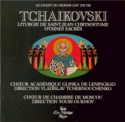 TCHAIKOVSKY - Tchernushenko - Liturgie de Saint Jean Chrysostome, pour c