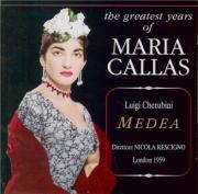 CHERUBINI - Rescigno - Medea (version italienne) Live Londres 30 juin 1959