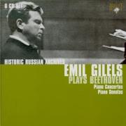 BEETHOVEN - Gilels - Sonate pour piano n°12 op.26 'Marche funèbre'