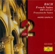 BACH - Gavrilov - Suite française n°1, pour clavier en ré mineur BWV.812