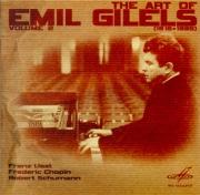 LISZT - Gilels - Sonate en si mineur, pour piano S.178