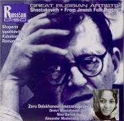 Mélodies russes