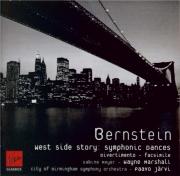 BERNSTEIN - Järvi - Prelude, fugue and riffs