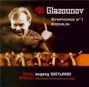 GLAZUNOV - Svetlanov - Symphonie n°1 op.5