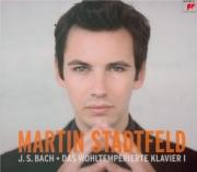 BACH - Stadtfeld - Le clavier bien tempéré, Livre 1 BWV 846-869