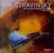 STRAVINSKY - Volkov - Jeu de cartes