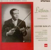 BEETHOVEN - Kogan - Concerto pour violon en ré majeur op.61 Import Japon