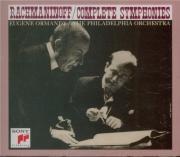 RACHMANINOV - Ormandy - Symphonie n°1 en ré mineur op.13 (Import Japon) Import Japon